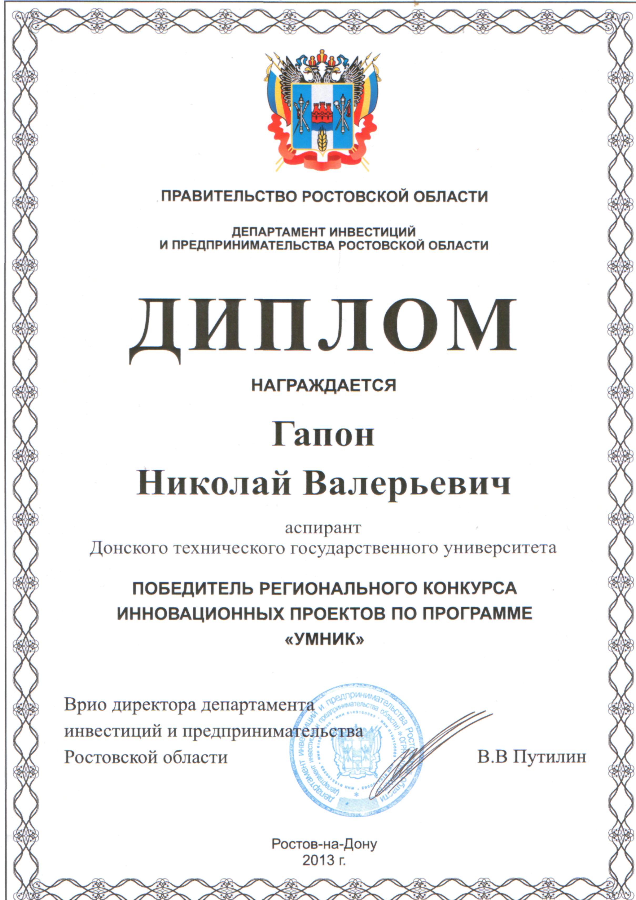бланк заявки на формирование сертификата украина