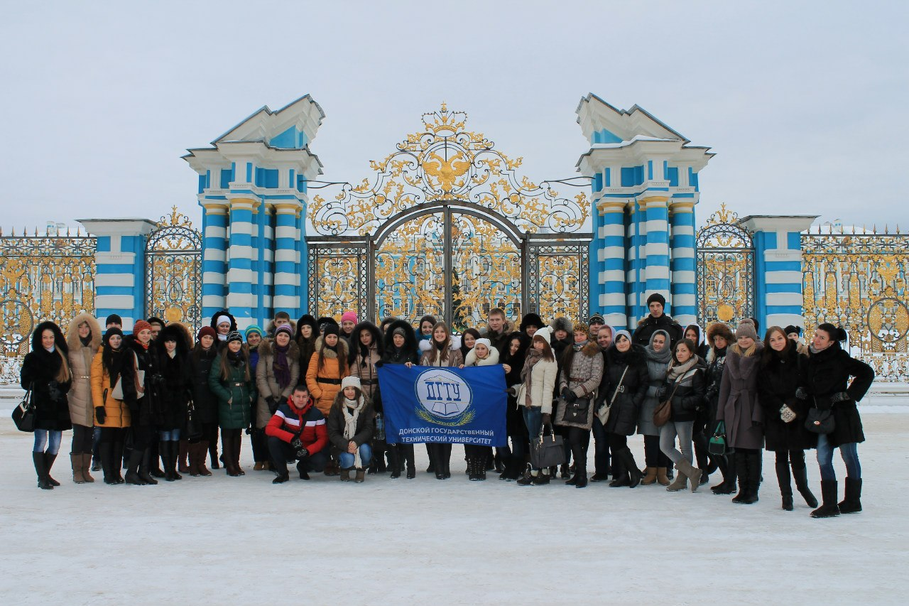 знакомства санкт петербург спбгувк студенты