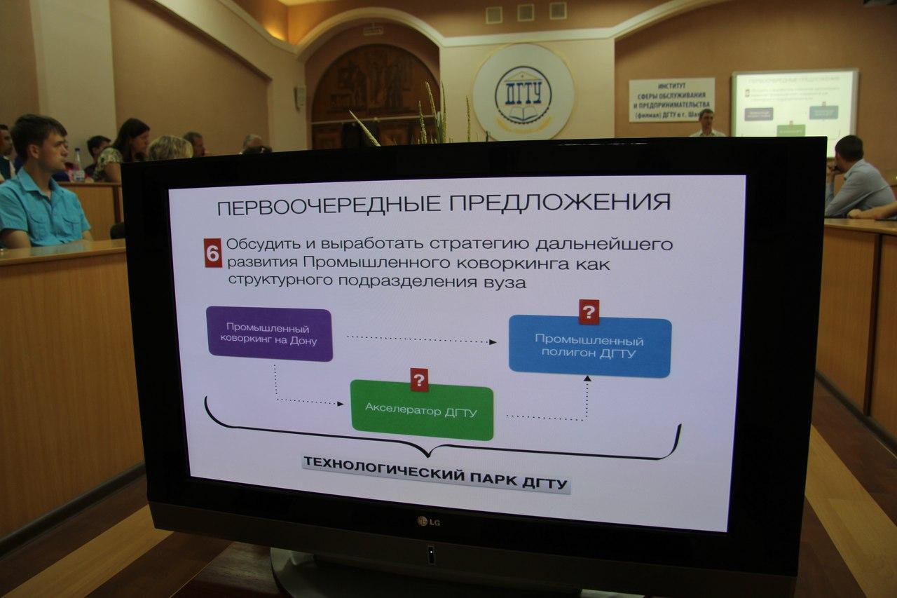 информационные технологии и антитерроризм презентация